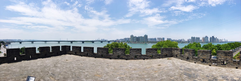 xiangyang city