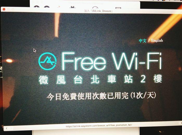 Taipei Station 2f