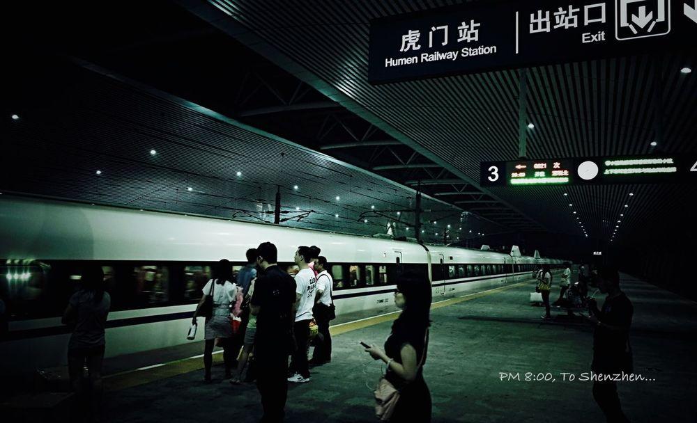 PM 8:00 虎門高铁站, 下班回深圳... Humen Shenzhen Ricoh Gr Travel