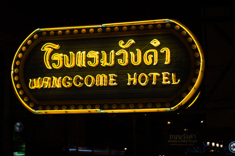 wangcome neon sign at night on the 10th of october. this hotel is near chiang rai clock tower which is the city Dark Light Nightphotography Sign Text Thai Thailand Architecture City Communication Hotel Illuminated Low Angle View Neon Neon Life Neon Sign Night Nightlife No People Outdoors Street Streetphotography Text Thai Sign Yellow
