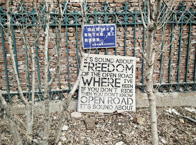 Message about freedom.