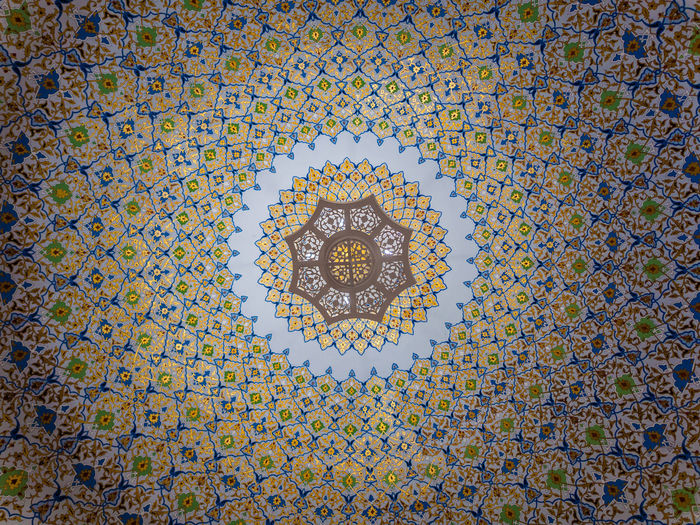Low angle view of patterned ceiling