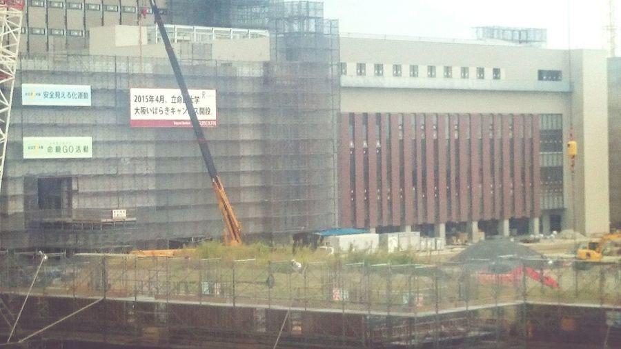 大阪 茨木 立命館新キャンパス Japan