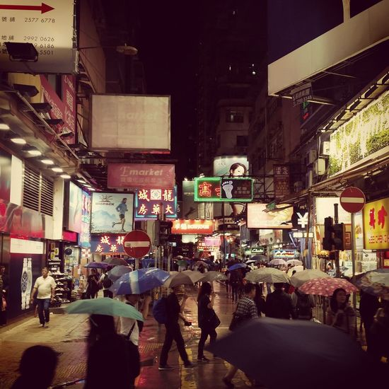 Hongkong Photos Travel Destinations Travel Large Group Of People Night Crowd People Rainy Days Umbrellas Bladerunner Science Fiction Dystopian Neon City Tourist