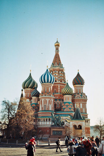 Analogue Photography Film Moscow Olympus Trip 35 Red Square Russia St Basil's Cathedral Film Photography Saint Basil's Cathedral Vintage