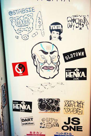 Hanging Out Hello World Street Art Graffiti Japan Tokyo
