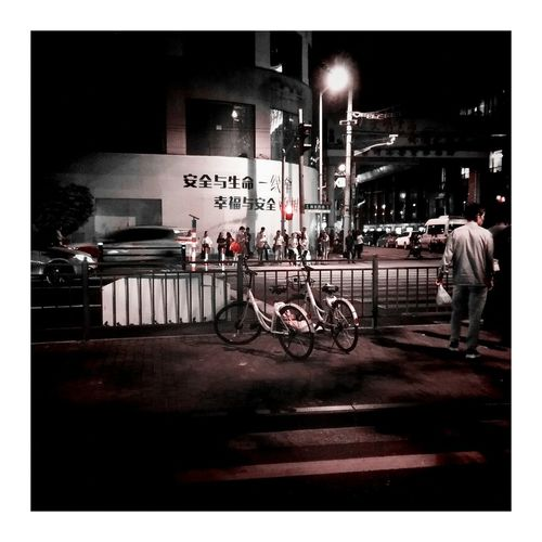 Random Photography Ramdom Pics Random Shots VSCO Vignette Art City Street Road Steel Vignette Night Night Photography CityLifeStyle Phone Photography Shanghai, China Bicycle