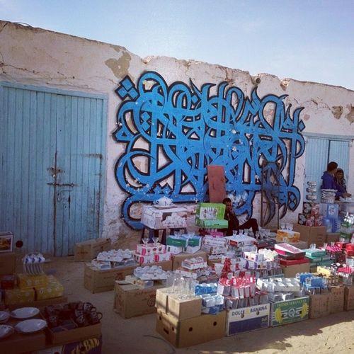 Douz Market Calligraphie Arabe Tunisie Tunisia Africa Desert Oisis