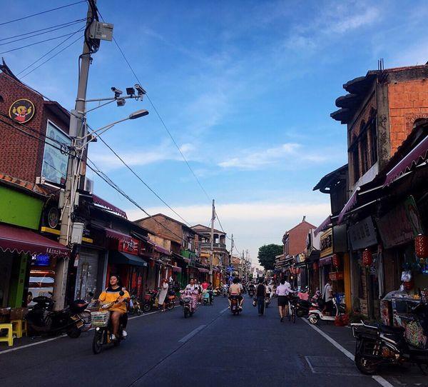 Street City Life