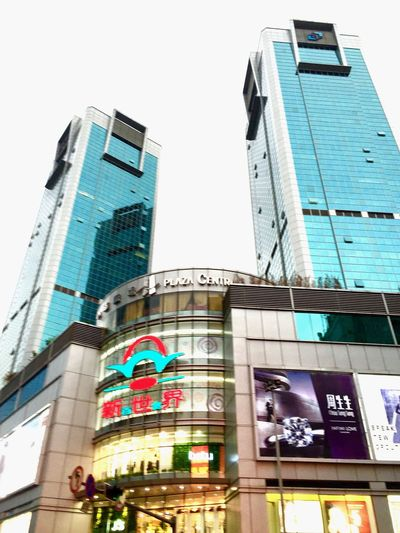 Two Is Better Than One Two Towers Chengdu China Buildings Architecture City Travel Supermarket Shops