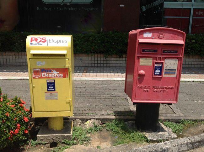 Malaysia,Kota Kinabalu 📮