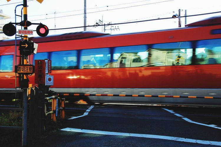 Japan City Red