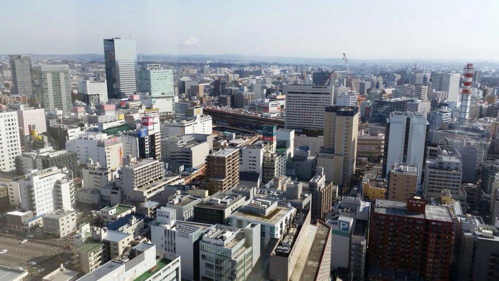 Japan Sendai City Center Sehir