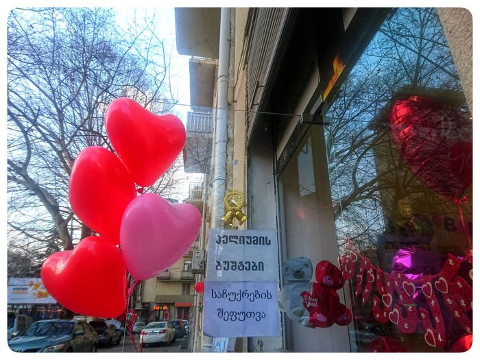 St. Valentine's Day in Tbilisi Valentine's Day  Love Heart Shape Streetphotography Tbilisi Mobilephotography Reflection Architecture Building Exterior Built Structure Helium Balloon Valentine Day - Holiday Helium