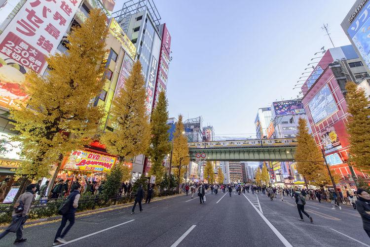 People on street in tokyo