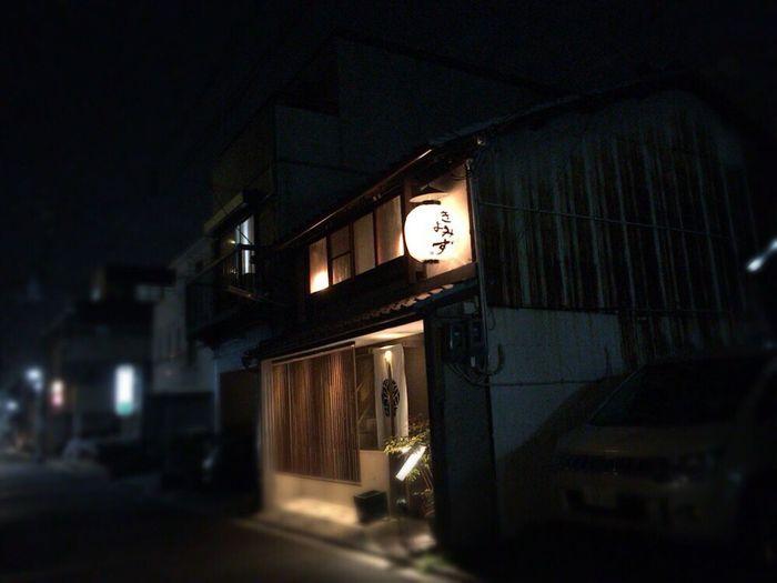 Kyoto Night Street Kyoto Night Kyoto NIght Lights Kyoto Matiya Kyoto Street Kyoto Tradisional Street Kyoto,japan