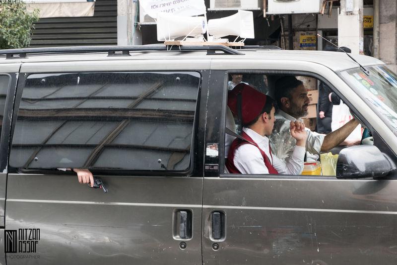 City Life Game Gun Israel Land Vehicle Mode Of Transport Outdoors Purim