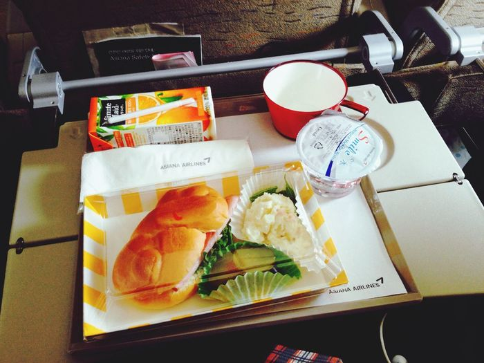 My meal in Asiana airplane
