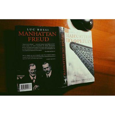 Френд + Юнг + Тесла = психоаналитический детектив Manhattan Freud by Luc Bossi. Спасибо @podorozhniy_ua Bookoftheday LucBossi
