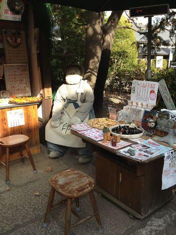 shop Doll Cute Grandma Shop Japan Stamp