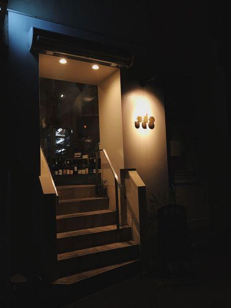 Udo Dinner Tokyo,Japan