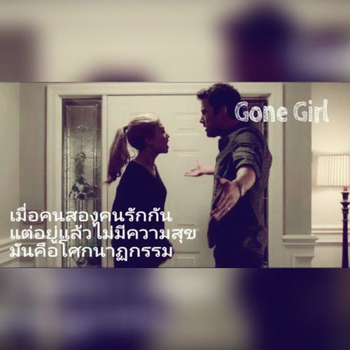 Quote again from 'Gone Girl' movie When two people love each other and can't make that work. That's the real tragedy. เมื่อคนสองคนรักกัน แต่อยู่แล้วไม่มีความสุข มันคือโศกนาฏกรรม Made with @nocrop_rc Rcnocrop Gonegirl MOVIE Quote Novel Quoteoftheday Benaffleck Passive Hello World Awesome