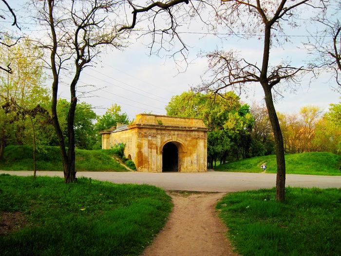 Ukraine Kherson Park Gateway Gate History