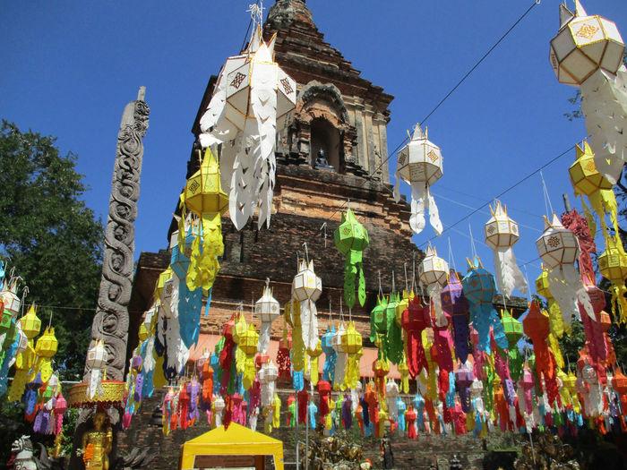 Old Chiang Mai