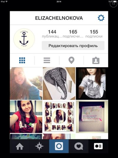 Follow me and like my pic?❤️ Follow Me On Insta Photolikes #love #cute #photo #likes #likeforlikes #likeforfollow #me #followfollowfollow #likesforlikes #likeforshoutout #trocolikes #like #beautiful #frases #instalike #sdv #instagood #follow #followmeplease #insta #like10like #instalove #color #hmu #pe