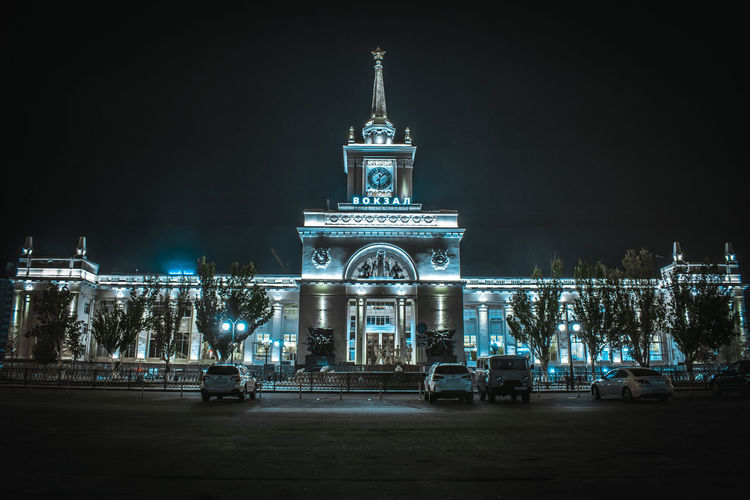 Low angle view of illuminated historic building in city at night