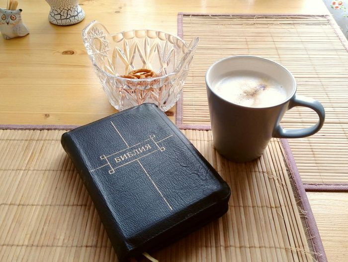 Bible with coffee that's right morning! 😃 A little bit about what I read. One of the strongest passages of the whole Scripture is the words Jesus says on the cross: Father, forgive them; for they know not whattheydo. Coffeetime Bible Verse Of The Day Word Of God Jesus Jesus Words BibleQuoteOfTheDay Bible Drink Table Coffee - Drink High Angle View Coffee Cup Close-up Food And Drink