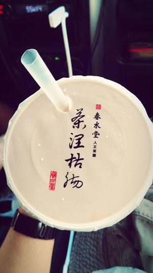 春水堂 珍珠奶茶