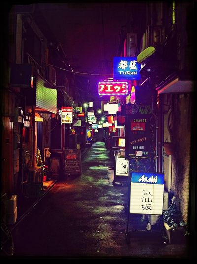 Around The World By Lufthansa Sinjuku Golden Gai Tokyo Stifanibrothers
