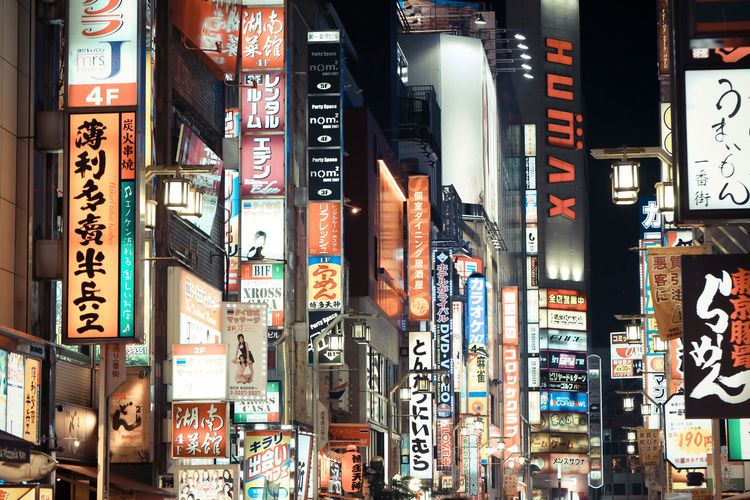 BILLBOARDS AT NIGHT IN JAPAN