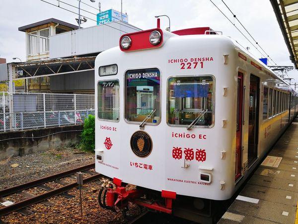 Business Finance And Industry Public Transportation Day Outdoors Sky No People Wakayama,japan Ichigo Train Strawberry
