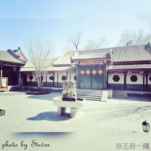 有時候的停留,只為了那一瞬間能魅惑你的景色,這就是旅行…… Taking Photos Beijing, China 恭王府 F4F Beautiful Scenery Like4like