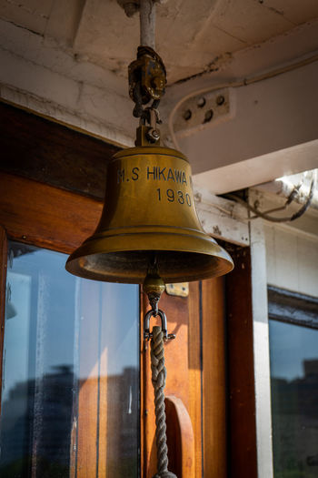 Bell Metal
