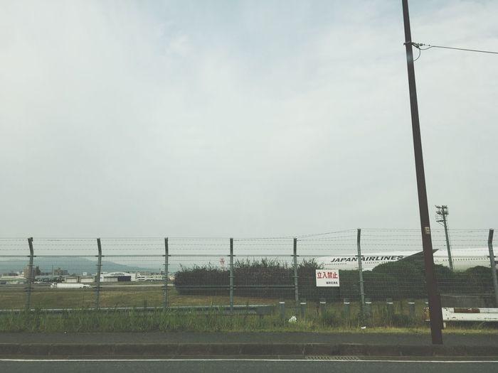 No Trespassing Airport InJapan Seeyou MyDarling
