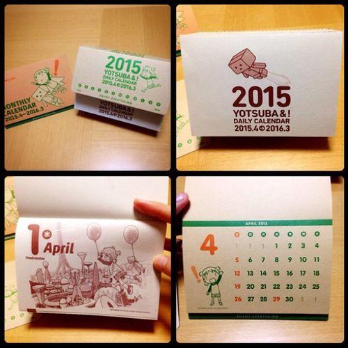Calendar ダンボー Yotsuba よつばと カレンダー Monthly ブログ 付録 Yotsubaand 特別付録 Monthlycalendar 月めくりカレンダー よつば 月めくり とくべつふろく