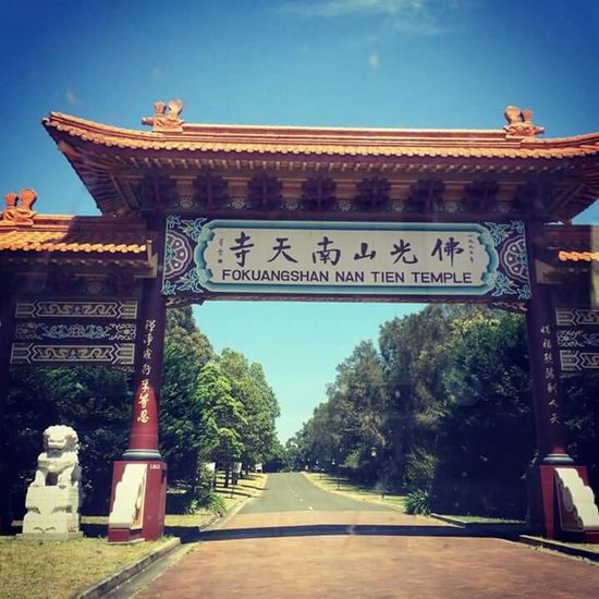 Nan Tien Temple Peace And Love Soul Searching