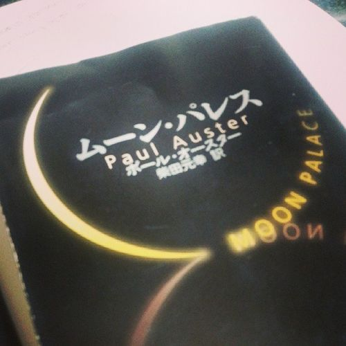 Shining Moon palace Paulauster  다모을꺼야 Book Takearest read