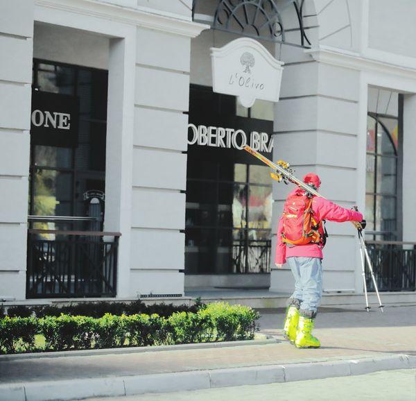 Sunny Day Sunny One Person Day Skier Sochi Krasnayapolyana Gorkigorod Your Ticket To Europe Stories From The City