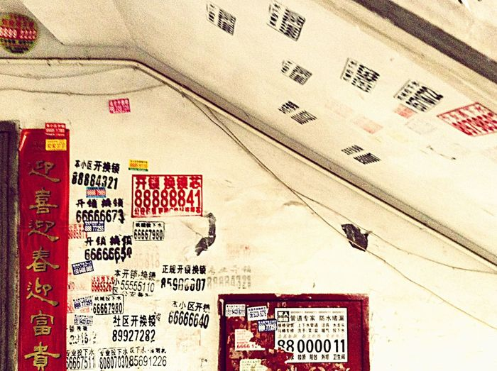 Advertisements all over the wall Advertisement Advertising Ads Wall On The Wall Stairway Under Stairs Indoor Apartment Building Interior Style Travel Qingdao China Decoration Colour Of Life Culture Door Decoration