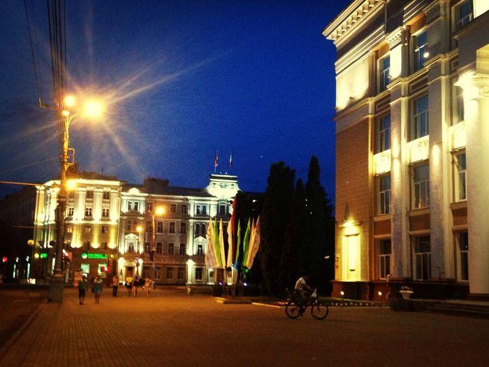 My City Evening