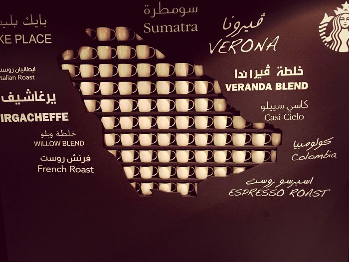 Coffee for break Starbucks
