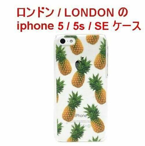 セレクトショップレトワールボーテ アイフォンケース アイフォン 機種変更 Iphonecase Iphonese パイン GW