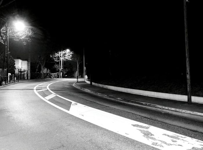 Walking Nightphotography Blackandwhite Streetphoto_bw