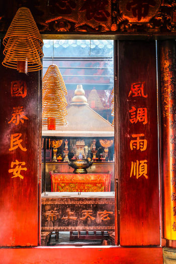 Encens EyeEm Best Shots EyeEm Selects EyeEm Gallery EyeEmNewHere Light Architecture Belief Building Exterior Chinese Signs Eye4photography  Illuminated Light And Shadow No People Non-western Script Place Of Worship Religion Spirituality Temple Text Travel Destinations EyeEmNewHere