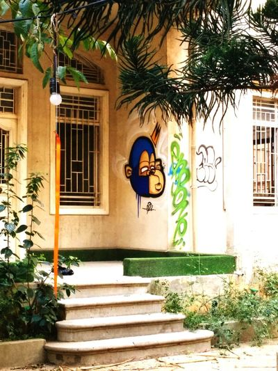 Traditional Old House with Garden And Graffiti Graff on the Porche in Beirut Lebanon