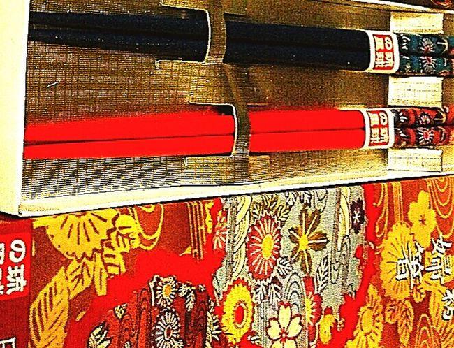 Japanese Style Japan Photography Chopsticks OKINAWA, JAPAN Hashi 箸 Colorful